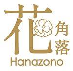 Hanazono Floral Shop